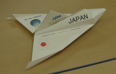paper_spaceplane_1
